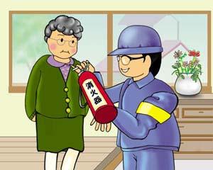 京都市:悪質商法あの手この手 ~お年寄り編~