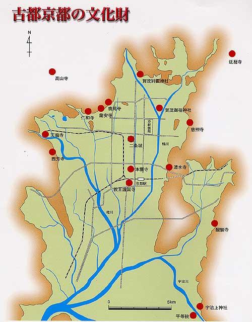 古都京都の文化財の画像 p1_20