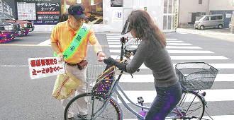 自転車の 自転車 車道 歩道 法律 : 市民しんぶん東山区版「こちら ...