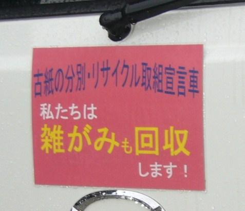 市 方 捨て 京都 段ボール