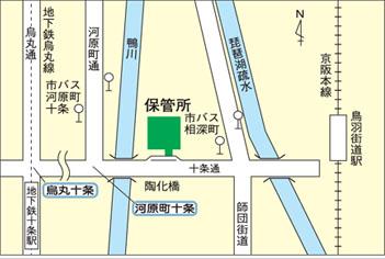 宝が池保管所【 地図 】