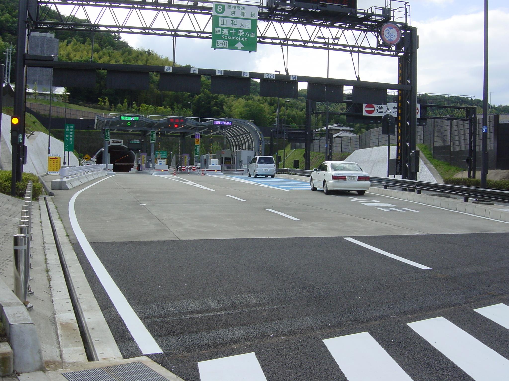 京都市:京都高速道路について