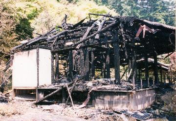 京都市消防局:左京区 寂光院火災
