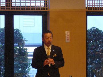 京都市:京都市基本計画審議会 ...
