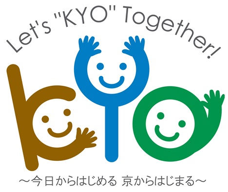 "LET'S ""KYO"" TOGETHER! ~今日からはじめる 京からはじまる~"